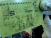 Controller Board Silkscreen Layer